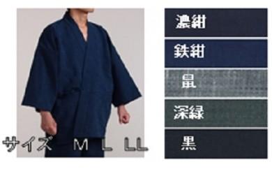 5-012 染め・織り・縫製 すべて地元遠州製 スラブ格子作務衣