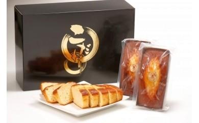 【18036】21世紀梨パウンドケーキ3本セット