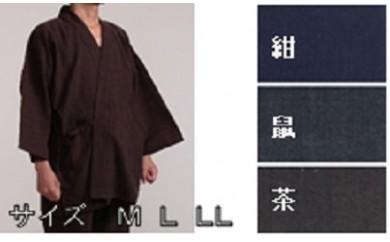 5-011 染め・織り・縫製 すべて地元遠州製 スラブ斜子織作務衣