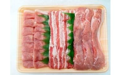 【18014】鳥取県 大山豚 まるごとセット