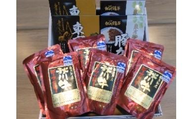 「特産品セット12番」高級秋川牛、東京しゃも等ぜいたくに詰合せたカレー三昧セットです。
