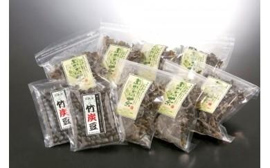 【18066】芽かぶ茶・竹炭豆詰合せ