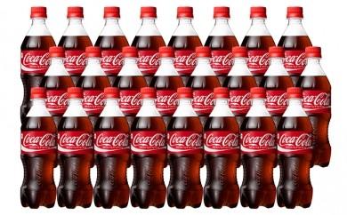 [№5826-0007]コカ・コーラ500ml×24本セット