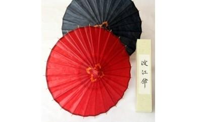 【18231】「ミニ和傘」色物
