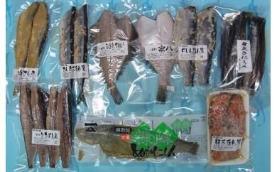 魚加工品セットA