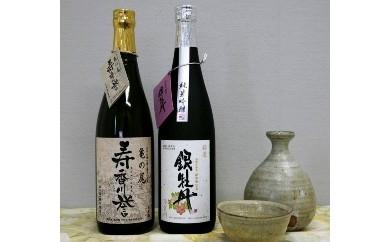 18ほろ酔いセット②
