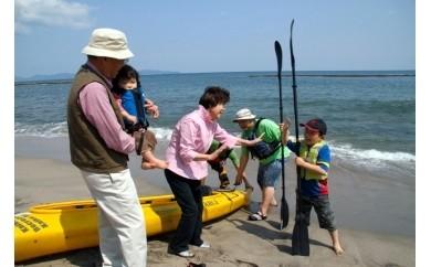 【18111】皆生海岸海上散策カヤック体験(カヤック体験半日コース)