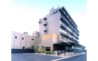 【18115】皆生温泉「いこい亭 菊萬」宿泊利用割引商品券