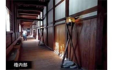 大阪城天守閣や櫓内部特別公開へ無料ご招待
