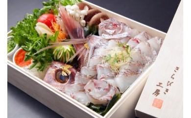 C006 【日本ギフト大賞2016徳島賞】天然鳴門鯛 鯛しゃぶセット(3~4人前)