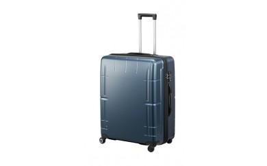 [№5665-0138]プロテカスーツケース スタリアV No02644 100L(カラー: ブルーグレー)