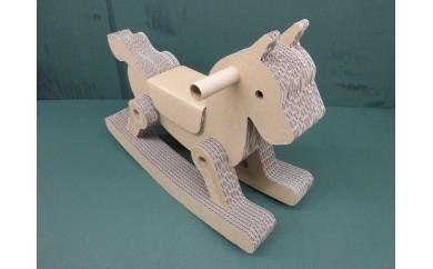 509.段ボール製木馬「のってみテン」(小)