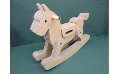 508.段ボール製木馬「のってみテン」(大)