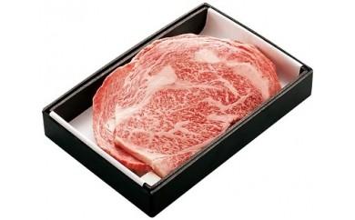 【山形牛】 ロースステーキ用 180g×4セット