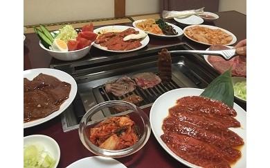 2-022 焼肉相良亭 お食事券(2万円コース)