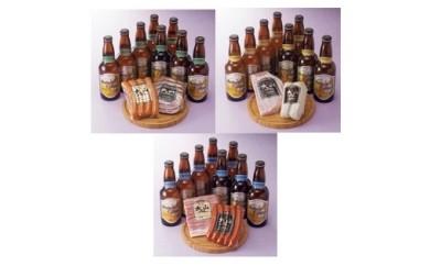 【頒布会】 [17401] 大山Gビール&大山ハムAコース(全3回のお届け)