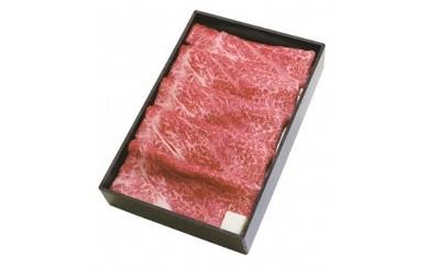 【山形牛】 カタすき焼き用 600g×2セット