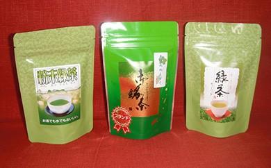【CM04】あけののしずく・粉末緑茶・上級ティーバッグのセット【20pt】