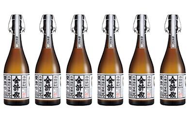 N616 金計佐四合瓶6本セット【75pt】