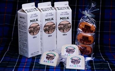 [№5863-0018]森高特選牛乳 牧場バターのフィナンシェ 森高牧場チーズ 3種セット