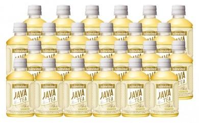 [№5748-0074]シンビーノジャワティストレートホワイト270mlペットボトル24本