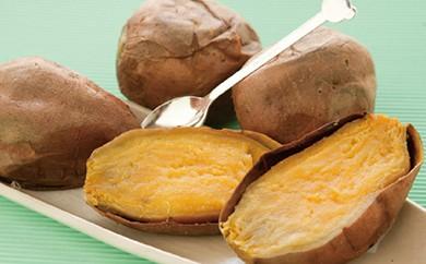 F601 安納芋1kgと紅はるか1kgの冷凍焼いもセット【20p】