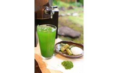 【GR02】焼酎のお茶割り用の粉末緑茶50杯分【10pt】