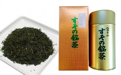 [№5812-0020]深蒸し特上煎茶 霊峰富士缶入り