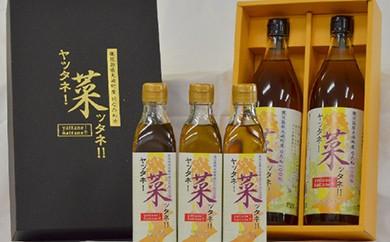 NA61 純国産なたね油「鹿児島大崎ヤッタネ!菜ッタネ!」【20p】