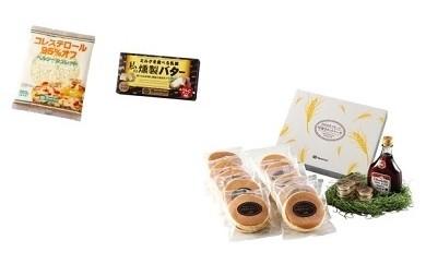 050-005 マリンフードのバター・チーズ・ホットケーキセット