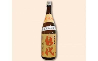 【D4】純米大吟醸・朱金泥能代(しゅこんでい のしろ)【1.8L】