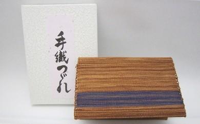[№5811-0011]手織りつづれ カードケース(柿しぶ染め)