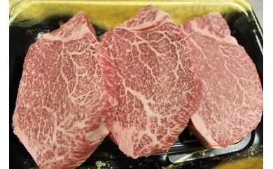 D35-H 最高級牛肉「佐賀牛」フィレ肉160g×3枚【数量限定・チルド(冷蔵)でお届け】