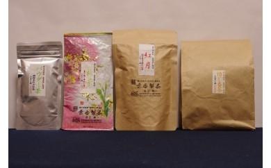 I-34 葉香製茶 無農薬有機栽培茶セット