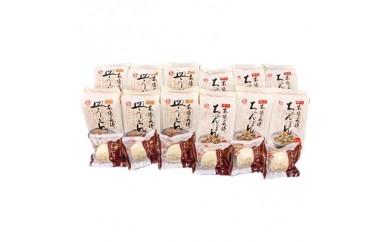 C004 冷凍ちゃんぽん・皿うどん・角煮まんじゅうセット(ID:1005365)