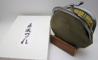 [№5811-0009]手織りつづれ がま口(エンジュ(鉄媒染)