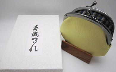 [№5811-0010]手織りつづれ がま口(エンジュ(ミョウバン染)