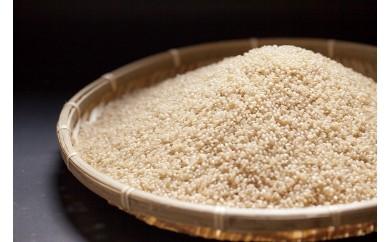 30-C4 【新米】しそうのおいしいお米 平成30年度コシヒカリ玄米10kg