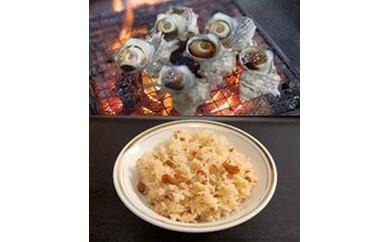 B035-10秘伝のタレ サザエのつぼ焼き、うにめしセット  2,100pt