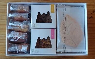 A‐28 季節の焼き菓子詰め合わせ