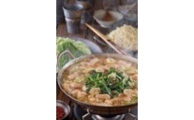 H613 黒豚・黒牛もつ・桜島鶏つくねセット【中華麺つき野菜なしVer】【40p】