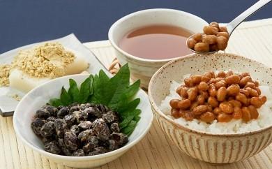 [№5834-0044]「なかいさんちの手造り納豆」旨い物詰合せ