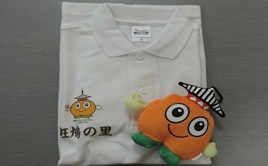 A‐03 パゴちゃんポロシャツ・パスケース