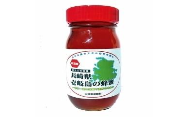 026-02ニホンミツバチ生蜂蜜  6,000pt