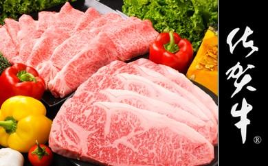 G13-H 「最高級牛肉・佐賀牛サーロインステーキ200g×6枚、佐賀牛ローススライス1000g」を2回に分けて発送【チルド(冷蔵)でお届け】