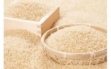 C4 しそうのおいしいお米 コシヒカリ(玄米15kg)