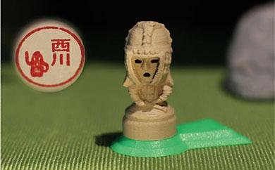 E032 埴輪スタンプ「武人」【6,000pt】