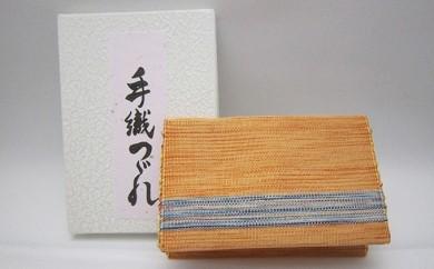 [№5811-0013]手織りつづれ カードケース(エンジュと茜染め)