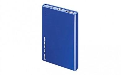 [№5811-0006]日本製モバイルバッテリーMPC-T3100(BL)ブルー