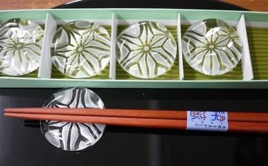 [№5811-0020]麻の葉文 箸置き5個セット
